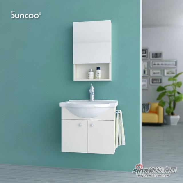 尚高卫浴浴室组合套餐 -1