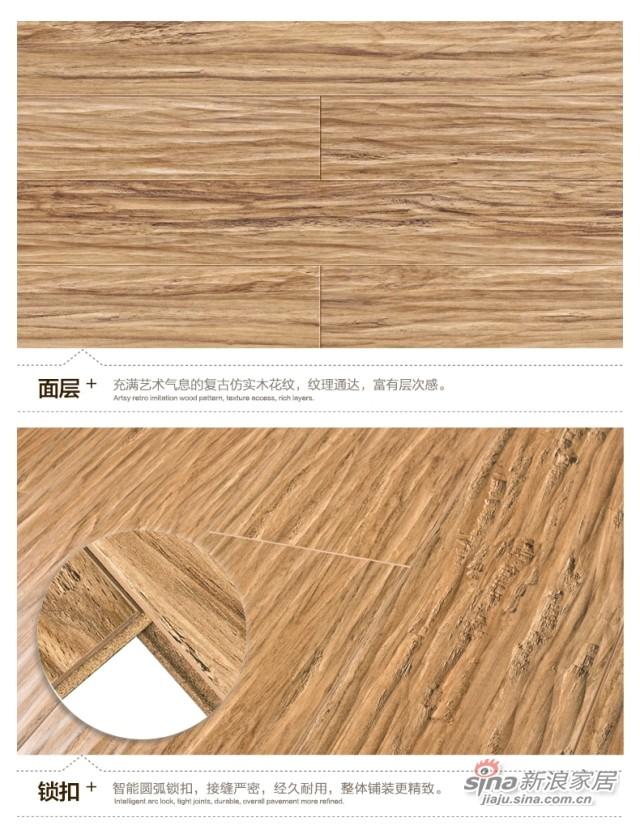 扬子地板 强化复合木地板-4