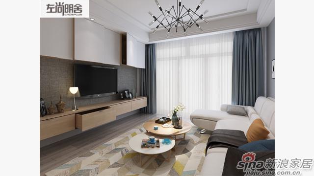 现代客厅-2