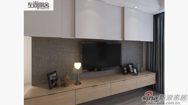 现代客厅-5