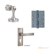 博玛锁具组合轻装锁SBT86-59+合页HYSS433/SS-F+门吸MX002