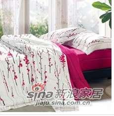紫罗兰家纺床上用品全棉活性印花四件套幸福回忆VHL0303-4-0