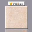 汇德邦瓷砖-仿古砖-秋海棠BE15801(150*150MM)
