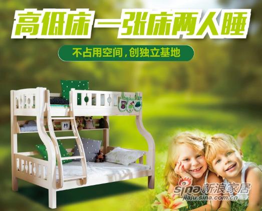 多喜爱儿童实木上下床-1