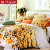 博洋家纺全棉斜纹印花床单四件套橘子红了