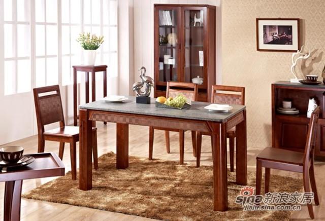 瑞森火烧石系列D182#餐桌椅-0