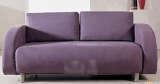 阳光生活沙发床SL3023