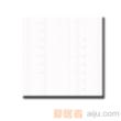 汇德邦瓷砖-地砖YL30228(300*300MM)