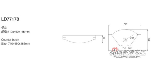 柜盆LD77178-1