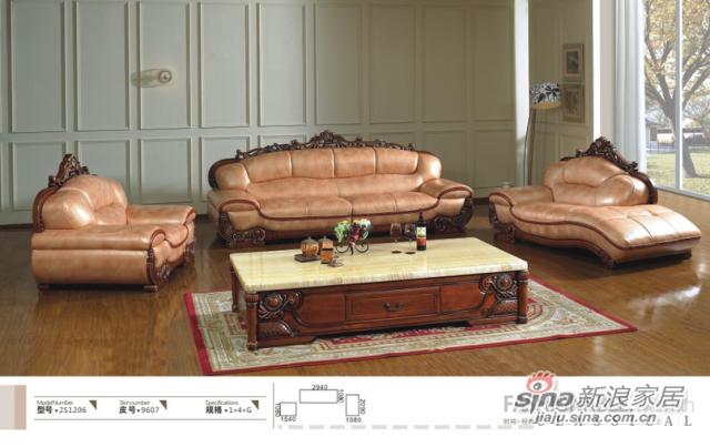 中山家私沙发系列之2s1206真皮沙发
