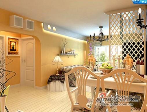 北京新天地一室一厅-2