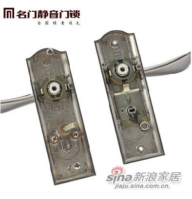 名门锁业正品室内静音房门锁具-0