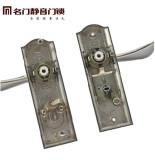 名门锁业正品室内静音房门锁具