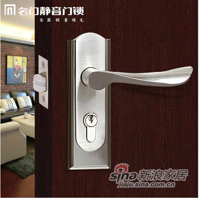 名门锁业正品室内静音房门锁具-1
