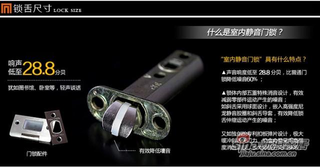 名门锁业正品室内静音房门锁具-2
