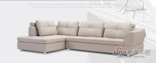诺亚沙发w325