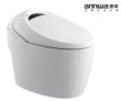 安华卫浴aB13020智能坐便器