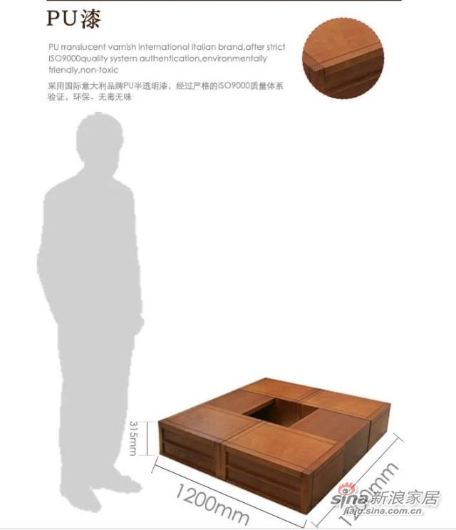 荣麟J005创意茶几-1