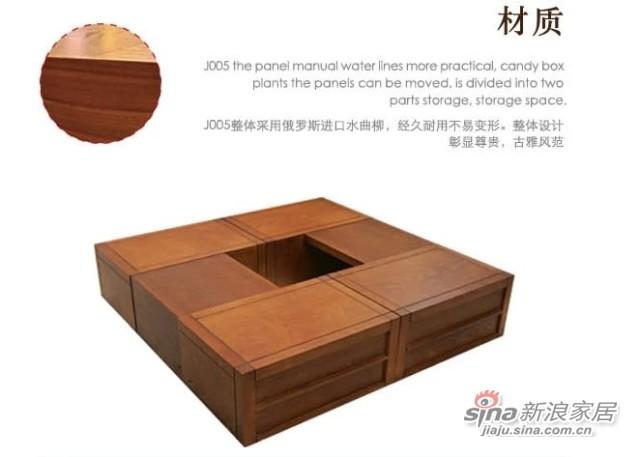 荣麟J005创意茶几-3