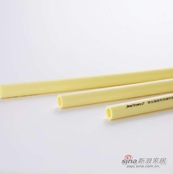 世丰PPR管材D2.0 -0