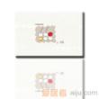 红蜘蛛瓷砖-白砖系列-墙砖(花片)RY43082T(300*450MM)