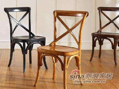 harbor house Heritage 餐椅 -0