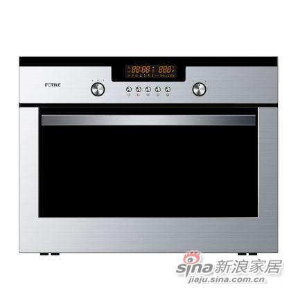 方太 SCD26-01E嵌入式电蒸箱