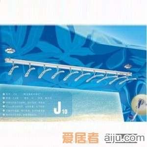 恋伊衣架-J10-(2.4单杆)-全铝1