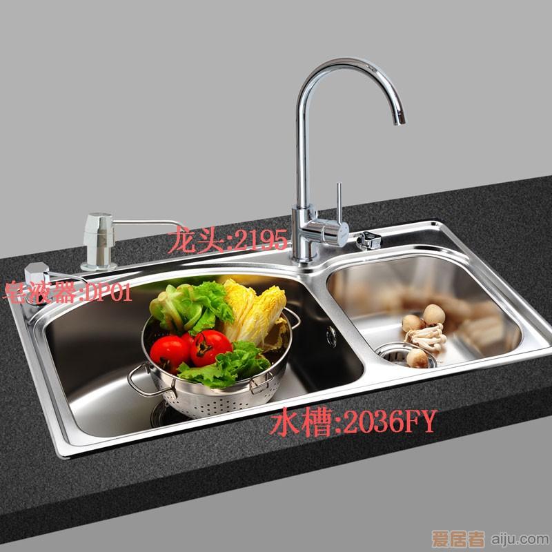 GORLDE厨房配件套餐:巴赫系列 水槽2036FY+龙头2195+皂液器DP011