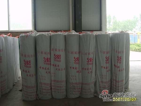 索利特SL耐碱玻纤网布