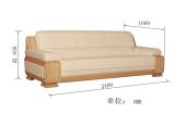 华丰YBRS916沙发