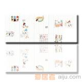 红蜘蛛瓷砖-白砖系列-墙砖(花片)RY36000T5(300*300MM)