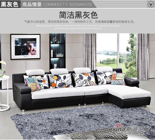 格调布沙发DS210-1