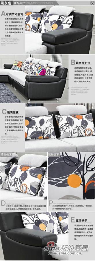格调布沙发DS210-4