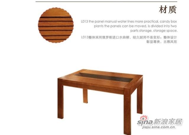 荣麟L013餐桌-1