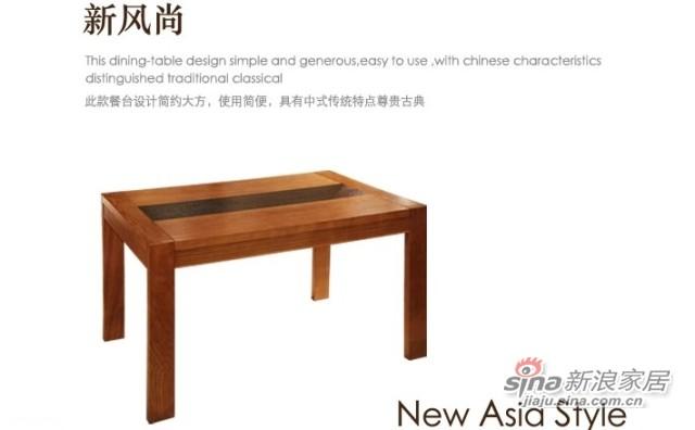 荣麟L013餐桌-2
