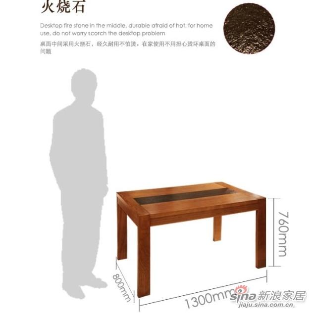 荣麟L013餐桌-3