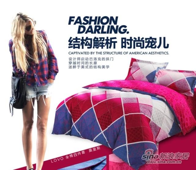 lovo 罗莱家纺出品 床上用品 纯棉全棉四件套件被套床单-1