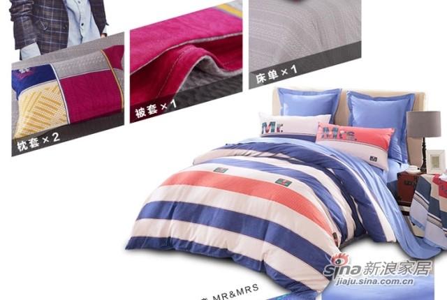 lovo 罗莱家纺出品 床上用品 纯棉全棉四件套件被套床单-2