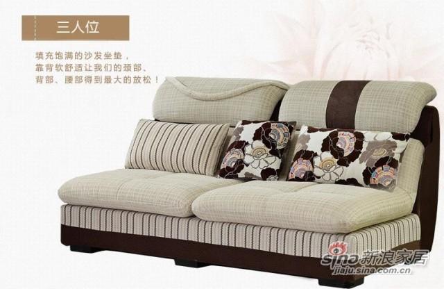 三叶家私布艺沙发组合-1