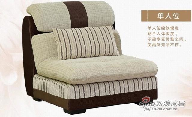 三叶家私布艺沙发组合-2
