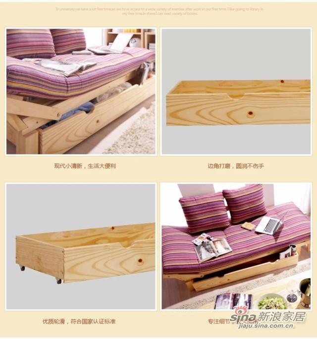 喜梦宝松木家具原木色多功能沙发床配套床下抽屉储物抽屉收纳抽屉-2