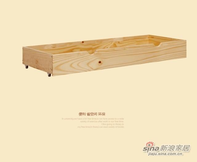 喜梦宝松木家具原木色多功能沙发床配套床下抽屉储物抽屉收纳抽屉-3