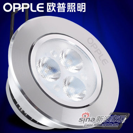 欧普照明 LED射灯3w全套天花灯客厅背景墙灯牛眼灯 -2