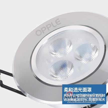 欧普照明 LED射灯3w全套天花灯客厅背景墙灯牛眼灯 -3