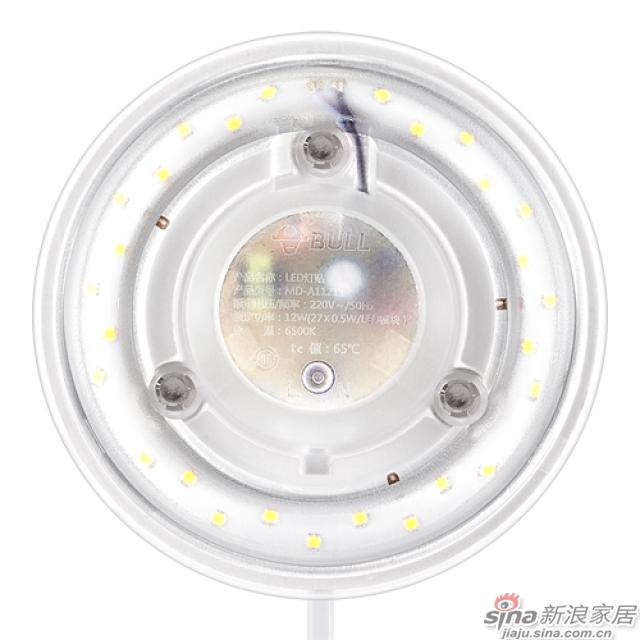 公牛LED灯贴-4