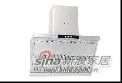 志邦厨柜侧吸式烟机(可去装饰罩)CXW-268-Z90A