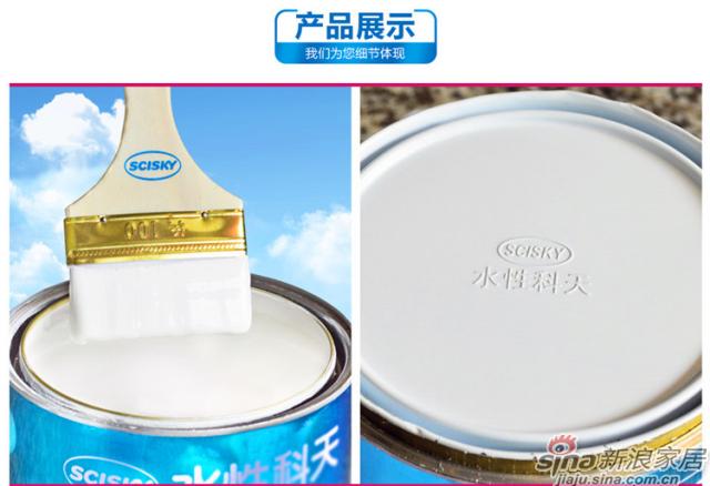 水性润泽全效内墙乳胶漆5L-9