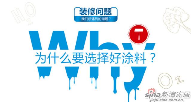 水性润泽全效内墙乳胶漆5L-11