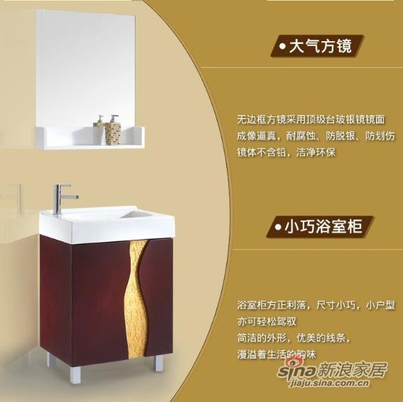 SM3001小天使II浴室柜-0